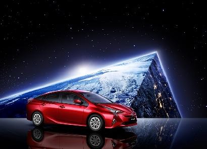 Toyota alcanzó un récord de venta anual con sus vehículos eléctricos