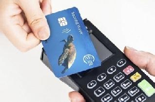 Tarjetas de crédito y débito circulares
